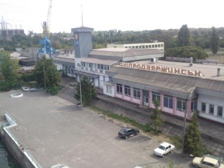 Днепродзержинск речной вокзал