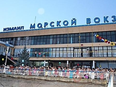 Измаильский морской вокзал