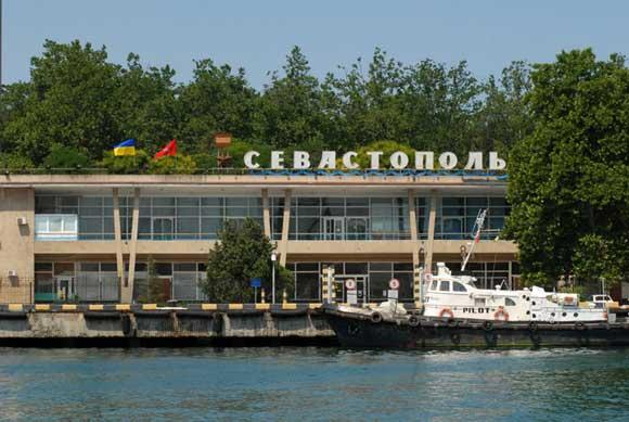 Севастопольский морской вокзал