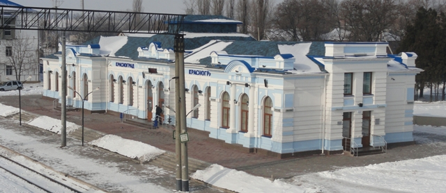 Железнодорожный вокзал Красноград