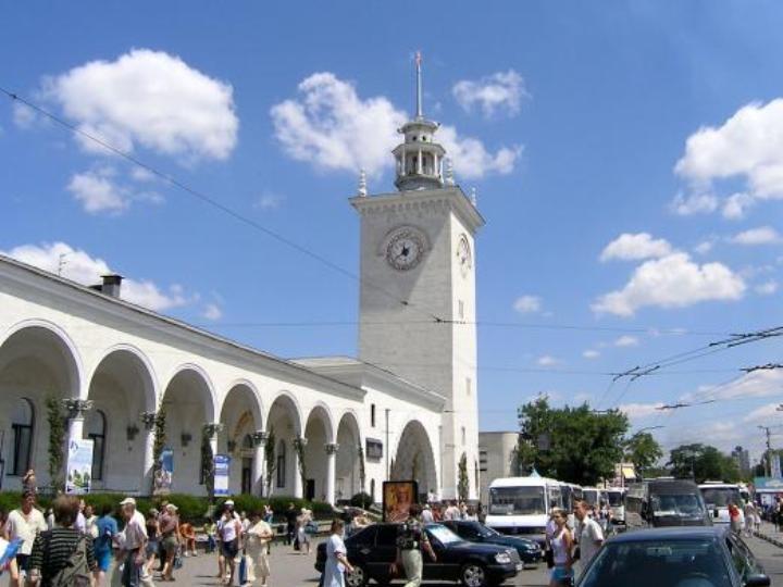 Железнодорожный вокзал Севастополь
