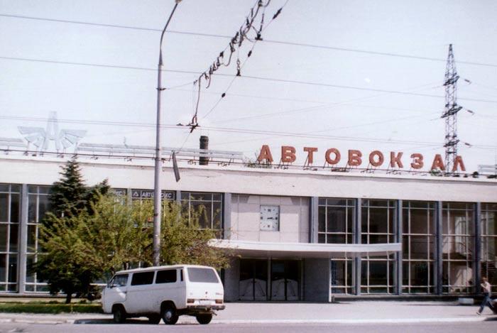 Автостанция-3 Запорожье