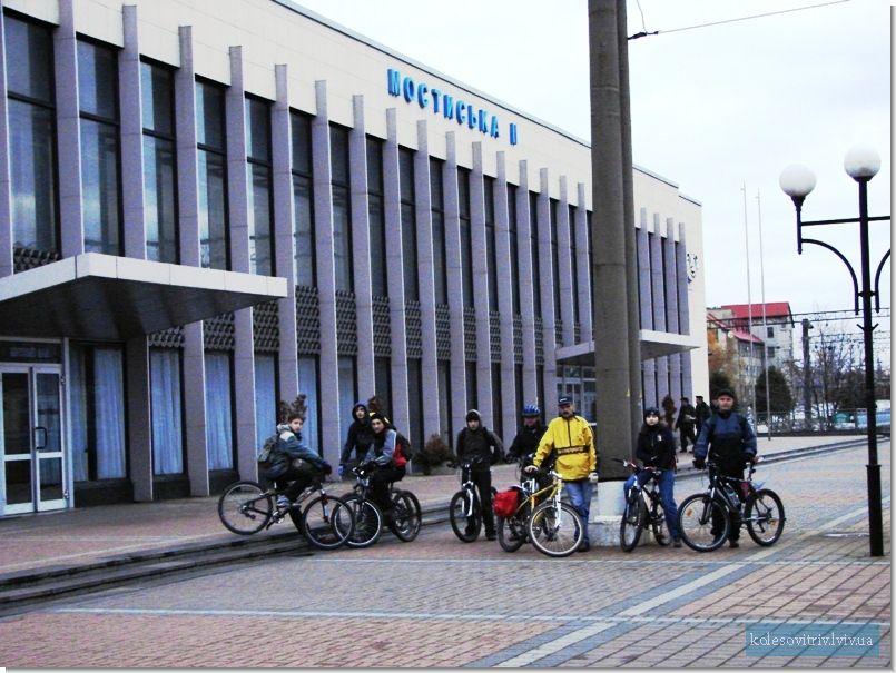 Железнодорожный вокзал Мостиска-2