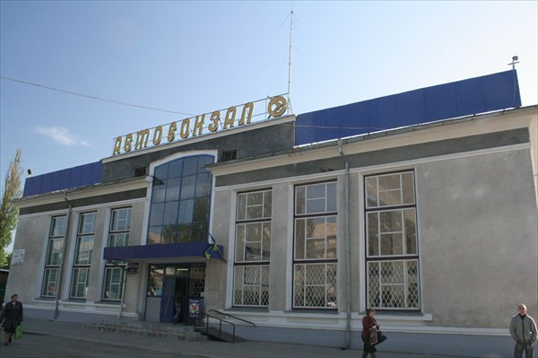 Автовокзал Черновцы