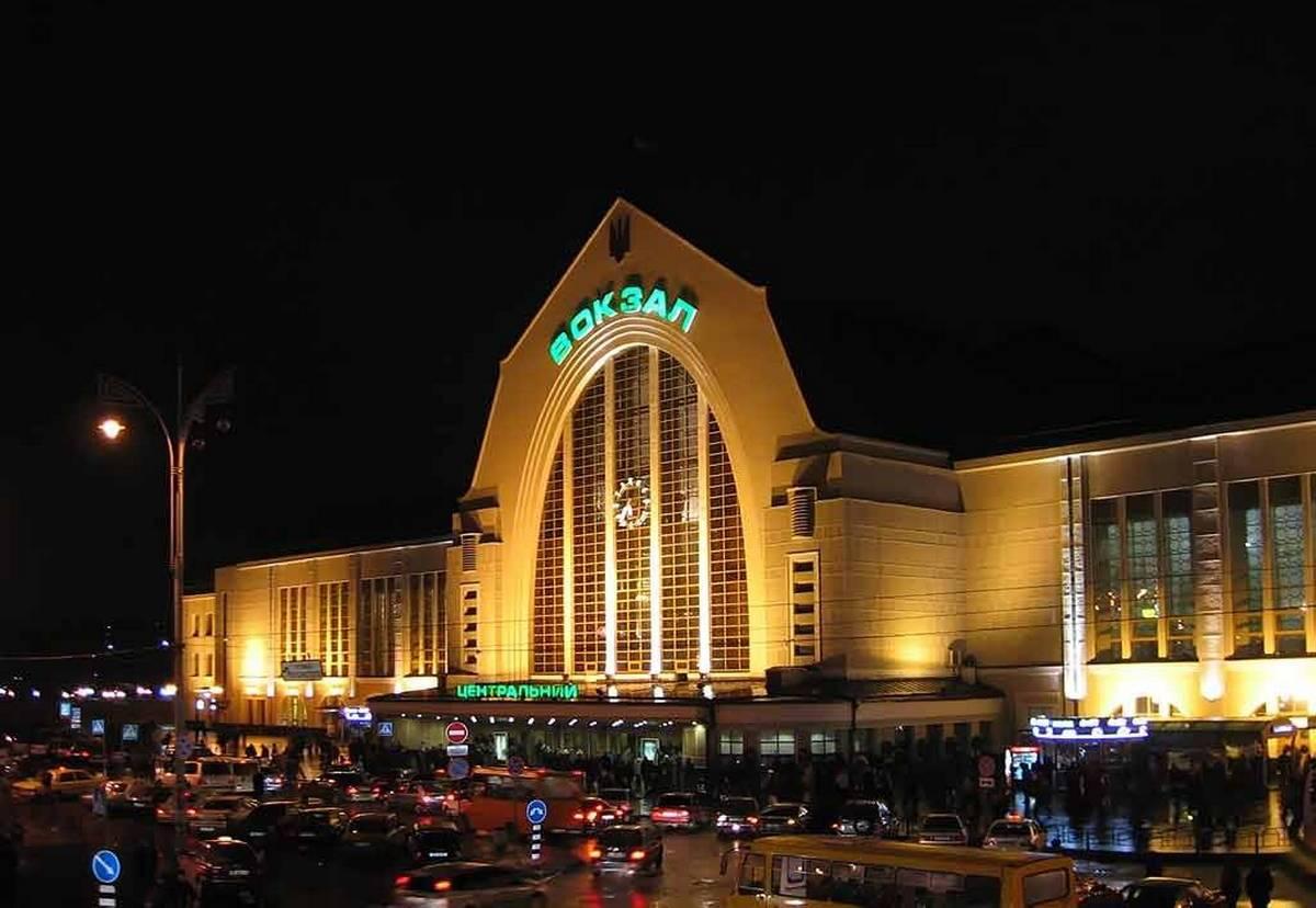 Киевский жд вокзал