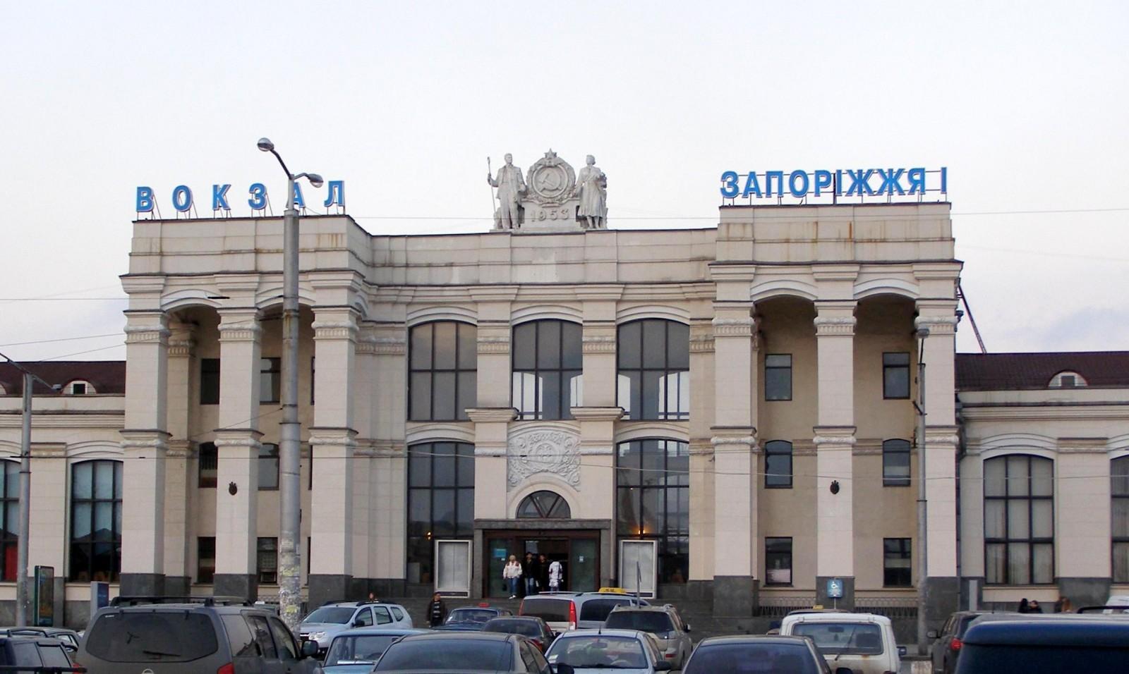 ЖД вокзал Запорожье1