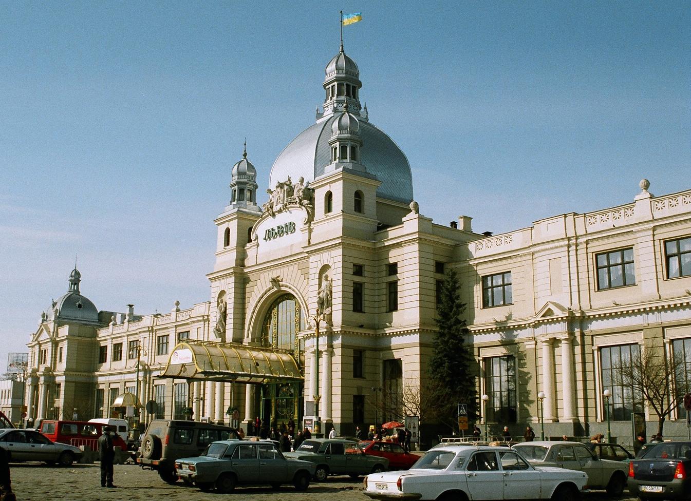 ЖД вокзал Львов