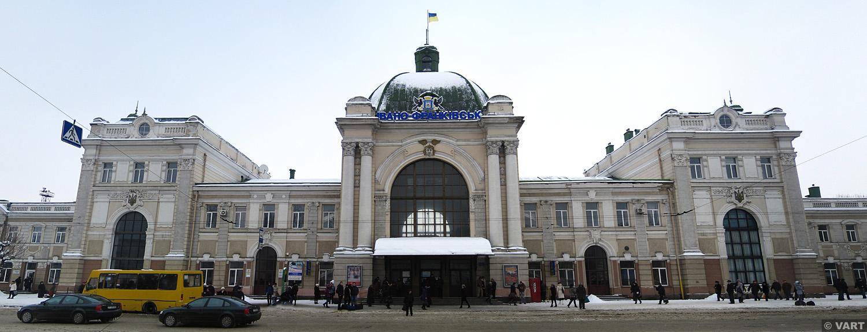 ЖД вокзал Ивано-Франковск