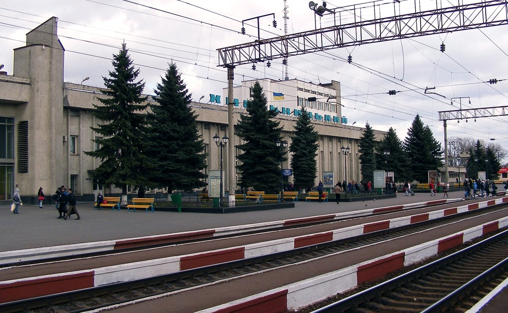 ЖД вокзал Хмельницкий