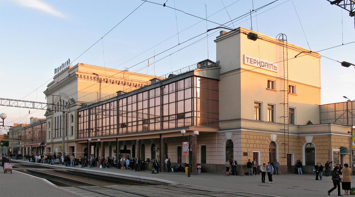 ЖД вокзал Тернополь