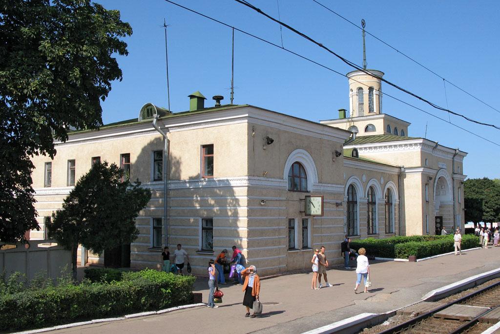 Железнодорожный вокзал Бердичев