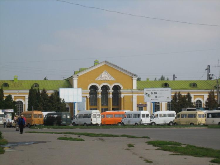 Железнодорожный вокзал Белая Церковь