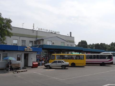 Автовокзал Южный