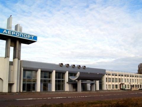 Аэропорт Черкассы