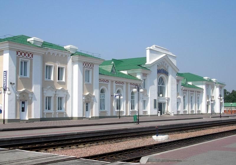 Железнодорожный вокзал Кременчуг