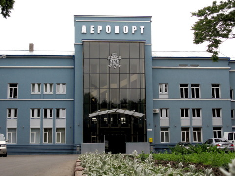 Международный аэропорт Черновцы