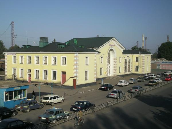 Железнодорожный вокзал Константиновка
