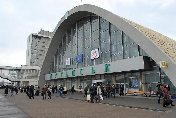Железнодорожный вокзал Луганск