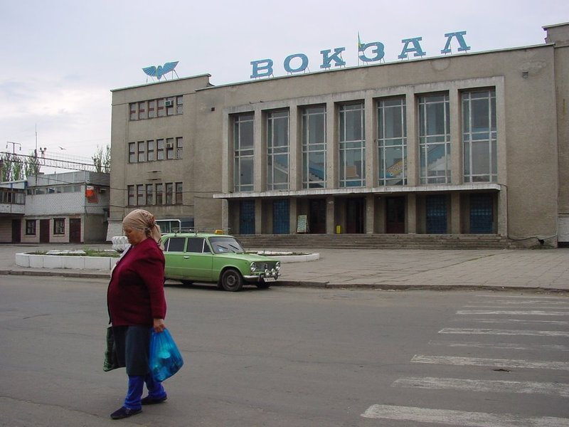 Железнодорожный вокзал Первомайск-на-Буге