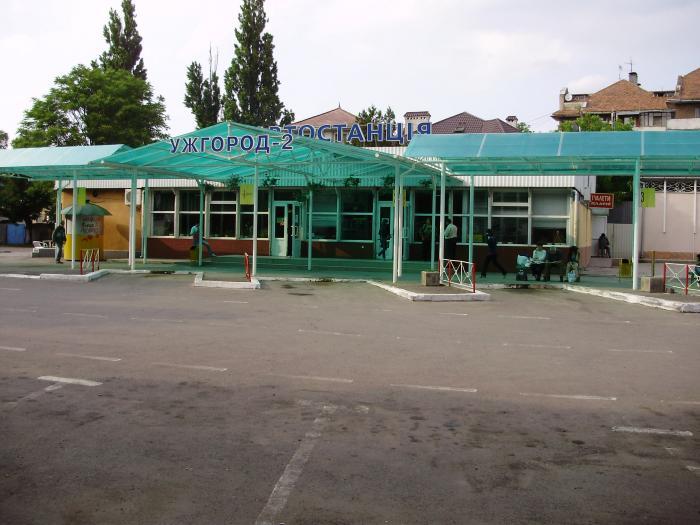 Автостанция Ужгород-2