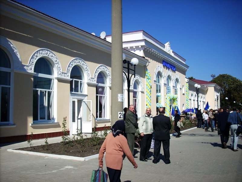 Железнодорожный вокзал Помошная