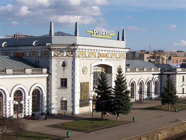 ЖД вокзал Ровно