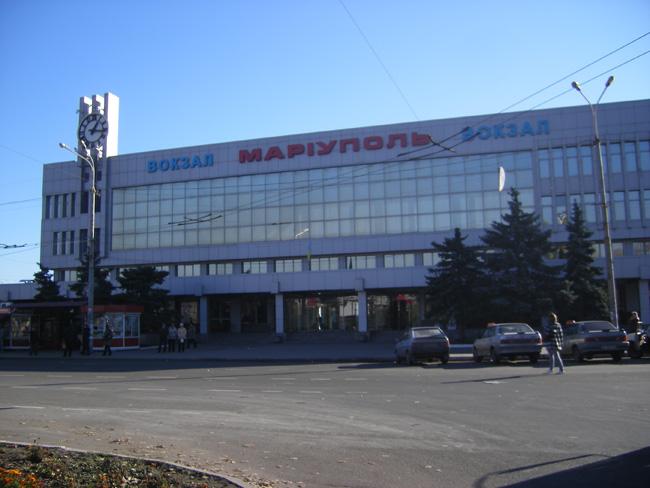 Железнодорожный вокзал Мариуполь