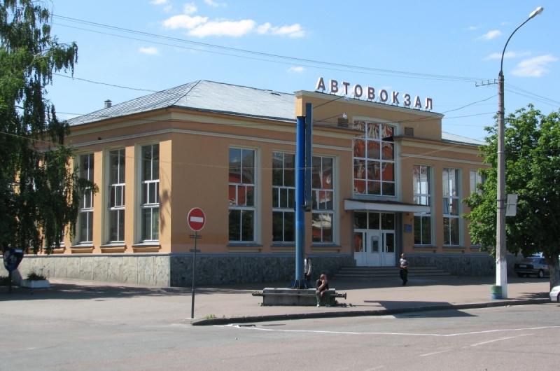 Автовокзал Чернигов