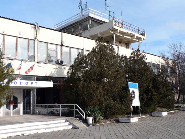 Аэропорт Керчь