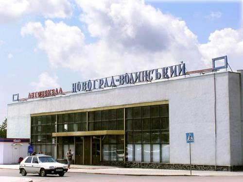 Автовокзал Новоград-Волынский