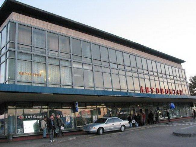 Центральный автовокзал Киев