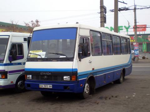 Автовокзал Кривой Рог