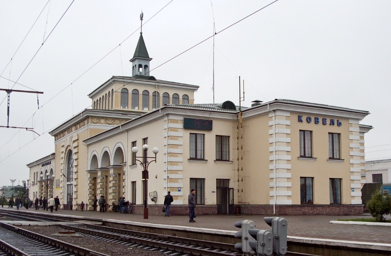Железнодорожный вокзал Ковель