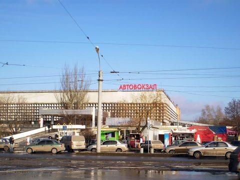 Автовокзал Луганск
