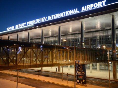 Международный аэропорт Донецк
