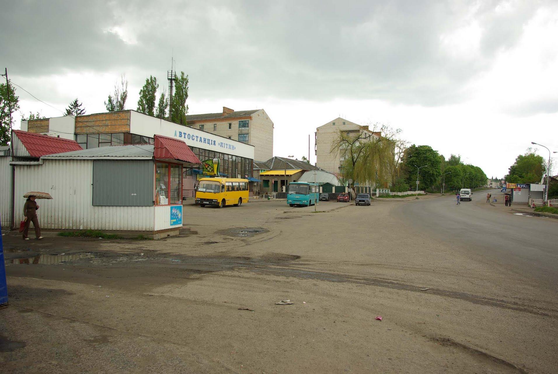 Автовокзал Литин
