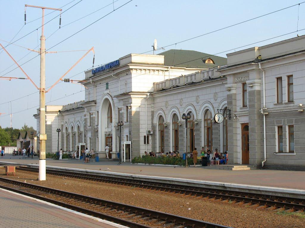 Железнодорожный вокзал им. Т.Шевченко
