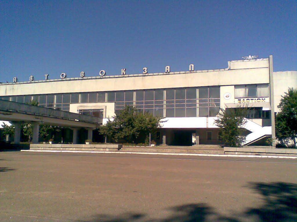 Автовокзал Черкассы