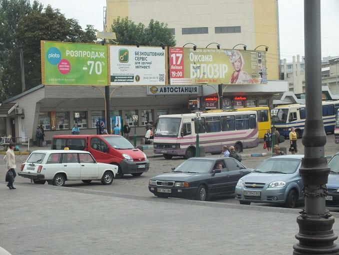 Автостанция-8 Львов