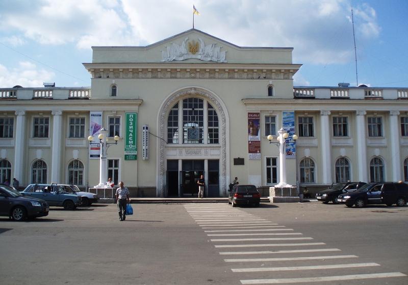 Железнодорожный вокзал Стрый
