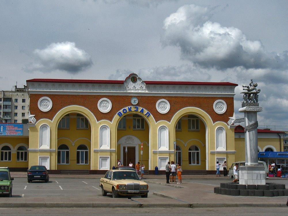 Железнодорожный вокзал Евпатория
