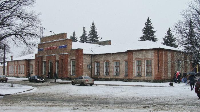 Железнодорожный вокзал Харцизск