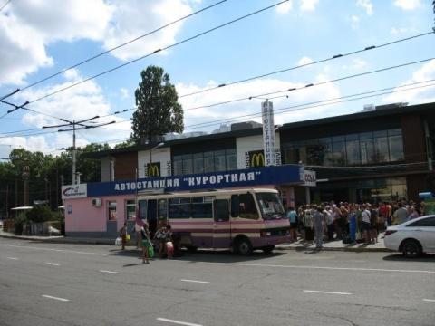 Автостанция Курортная
