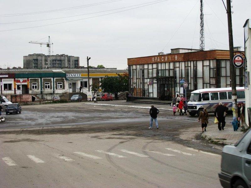 Автовокзал Красилов