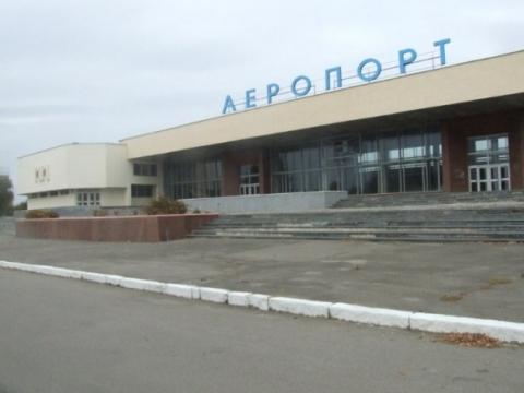 Международный аэропорт Винница