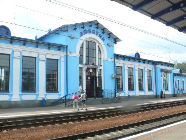 Железнодорожный вокзал Люботин