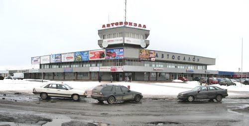 Центральный автовокзал Хмельницкий