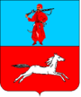 ЧЕРКАСИ
