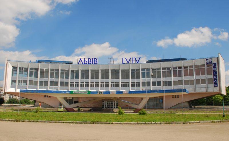 Автовокзал Львов