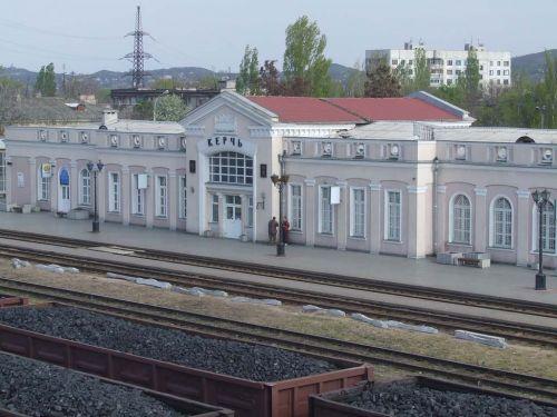 Железнодорожный вокзал Керчь
